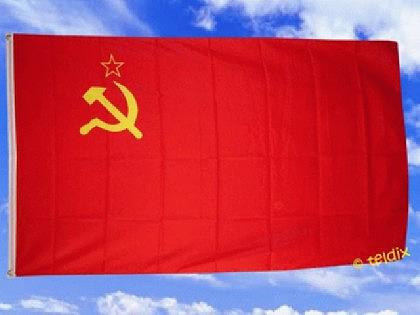 Fahne Flagge RUSSLAND HAMMER UND SICHEL 150 x 90
