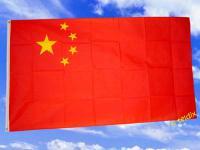 Fahne Flagge CHINA 150 x 90 cm