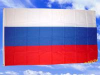 Fahne Flagge G.U.S. RUSSLAND 150 x 90 cm