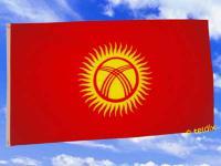 Fahne Flagge KIRGISISTAN 150 x 90 cm