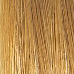she by SO.CAP. Extensions gelockt 50/60 cm #DB2- golden light blonde