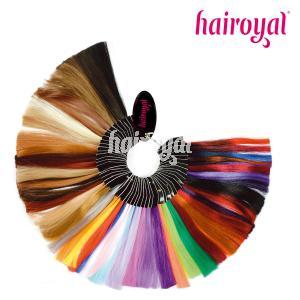 HAIROYAL® Farbring Synthetic - Vorschau