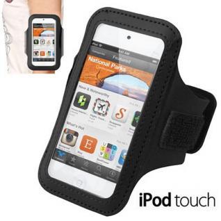 Schutz Tasche Case für Apple iPod Touch 5 Generation und iPhone 5 Outdoor Neu