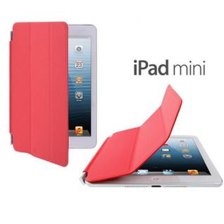 Smart Cover Rot für Apple iPad Mini / Mini 2 Retina Hülle Case Tasche Schutz Neu