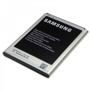 Original Samsung Akku EB-595675LU für Galaxy Note 2 N7100 N7105 LTE 3, 8V 3100 mA