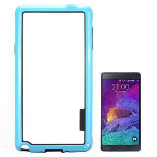 Hybrid Bumper Hellblau Hülle Case Tasche für Samsung Galaxy Note 4 N910 N910F