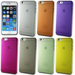 Hardcase Ultra dünn 0, 3 mm für verschiedene Apple iPhone Modelle Cover Hülle Neu