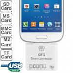 5in1 Card Reader Connection Kit für alle Micro USB Smartphone u. Tablet mit Host