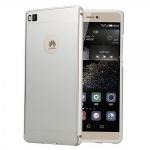 Alu Bumper 2 teilig mit Abdeckung Silber für Huawei Ascend P8 Tasche Hülle Cover