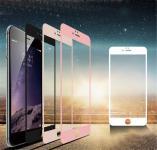 Premium 0, 3 mm gebogenes H9 3D Panzerglas Glas Schutz für Apple iPhone 7 4.7