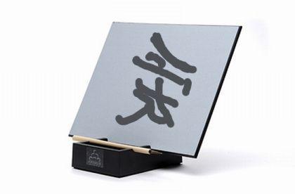 Buddha Board Waterpainting zur Entspannung - Vorschau 2