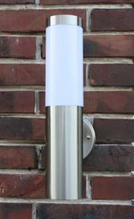 Edelstahl Außenlampe mit LED Leuchtmittel 7 Watt Außenleuchte Wandlampe NEU