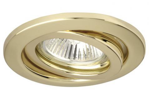 3046 Nice Price Einbauleuchten NP Basic EBL Set schwenkbar 5x20W 105VA 230/12V GU5, 3 51mm Messing/Metall