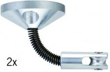 178.10 Paulmann Seil Zubehör Wire System L&E Wandanschluss-Umlenker 1 Paar 42mm Chrom matt Metall