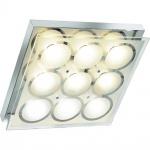 6156-17 Paul Neuhaus LED Deckenlampe warm weiß 9x5W chrom Lampe Deckenleuchte