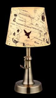 Casa Padrino Luxus Tischleuchte Bronze / Lampenschirm Beige Schwarz 25 x 47 cm - Leuchte - Luxury Collection