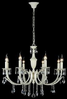Casa Padrino Barock Kristall Decken Kronleuchter Weiß 76 x H 66 cm Antik Stil - Möbel Lüster Leuchter Hängeleuchte Hängelampe