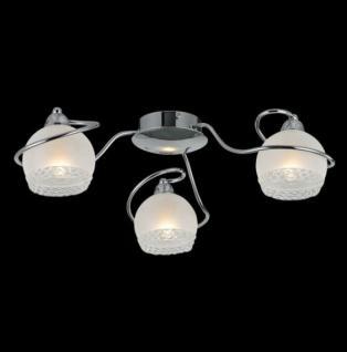Casa Padrino Barock Decken Kronleuchter Chrom 54 x H 14 cm Antik Stil - Möbel Lüster Leuchter Hängeleuchte Hängelampe