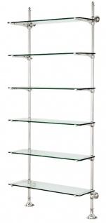 Casa Padrino Designer Wandregal Silber 100 x 41 x H. 240 cm - Luxus Wohnzimmer Möbel