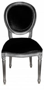Designer Stuhl Esszimmer: Design Esszimmer Stühle Online Bestellen ... Designer Stuhl Esszimmer