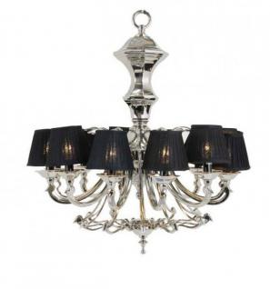 Casa Padrino Luxus Kronleuchter - Luxus Hängeleuchte Nickel Durchmesser 70 x H 75 cm