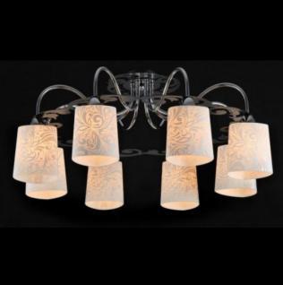 Casa Padrino Barock Decken Kronleuchter dunkel Chrom 75 x H 31, 5 cm Antik Stil - Möbel Lüster Leuchter Hängeleuchte Hängelampe