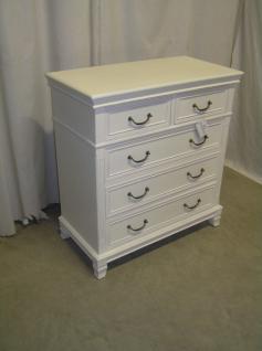 sideboard kommode antik weiss g nstig online kaufen yatego. Black Bedroom Furniture Sets. Home Design Ideas