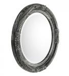 Casa Padrino Luxus Designer Wandspiegel Durchmesser 80 cm - Luxus Spiegel