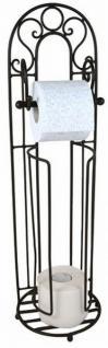 Toilettenrollenständer Toilettenpapierhalter 92074 Schwarz