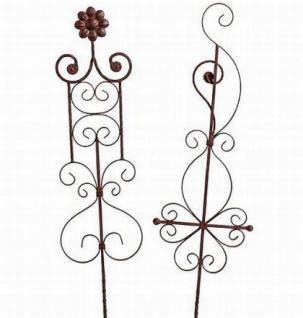 Rankhilfe Gartenstecker Olbia aus Metall 95cm 2er Set