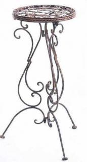 """Beistelltisch 1853 Blumenständer """"Avis"""" aus Schmiedeeise"""