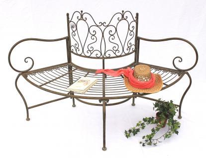 baumbank g nstig kaufen. Black Bedroom Furniture Sets. Home Design Ideas