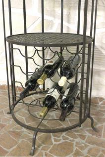 Weinregal Bar Käfig aus Metall 196cm Hausbar 130067 Flaschenhalter Weinschrank - Vorschau 5
