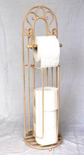 Toilettenrollenständer Toilettenpapierhalter 92003 Antik-Creme-Beige - Vorschau 4