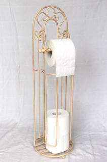 Toilettenrollenständer Toilettenpapierhalter 92003 Antik-Creme-Beige - Vorschau 1