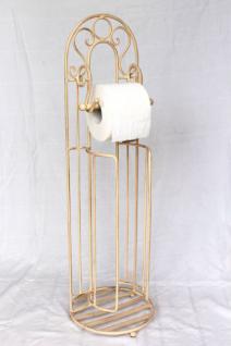 Toilettenrollenständer Toilettenpapierhalter 92003 Antik-Creme-Beige - Vorschau 5