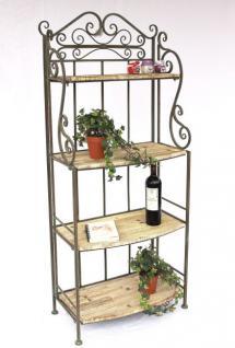 """Regal """"Malaga"""" 12060 aus Metall und Holz 150cm Bücherregal Badregal Küchenregal"""