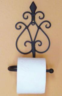 Toilettenrollenhalter 92083 Toilettenpapierhalter 26cm aus Metall Wandhalter - Vorschau 2