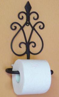 Toilettenrollenhalter 92083 Toilettenpapierhalter 26cm aus Metall Wandhalter - Vorschau 1
