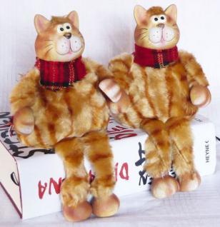2 Katzen aus Keramik und Textil Katze sitzend 22cm 2er Set - Vorschau 1