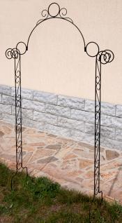 Spalier Rosenbogen 80008 Rankhilfe Rankgitter H-160cm Kletterhilfe Pergola Zaun - Vorschau 4