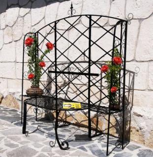 Rosenbogen mit Bank Cadiz aus Metall Gartenbank Rankhilfe Spalier Kletterhilfe - Vorschau 2