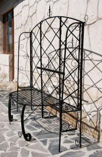 Rosenbogen mit Bank Cadiz aus Metall Gartenbank Rankhilfe Spalier Kletterhilfe - Vorschau 5