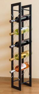 Designer Weinregal Pit 100cm aus Metall Flaschenständer Flaschenhalter Bar - Vorschau 3