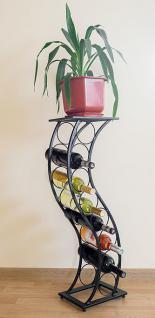 Weinregal Blumensäule Elegance 80cm Flaschenständer Flaschenhalter Blumenständer - Vorschau 2