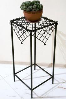 blumens ule aus g nstig sicher kaufen bei yatego. Black Bedroom Furniture Sets. Home Design Ideas