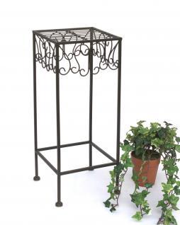 hocker 50 cm g nstig sicher kaufen bei yatego. Black Bedroom Furniture Sets. Home Design Ideas