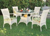 Gartenmöbelsets Tischgruppe Gartensitzgruppe Geflecht weiß karamell wetterfest