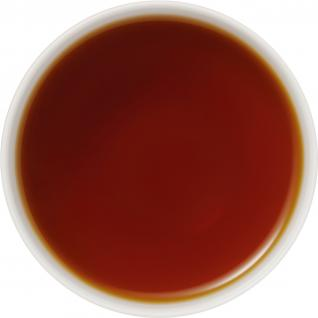 Assam Malty Herrentee 250g 2