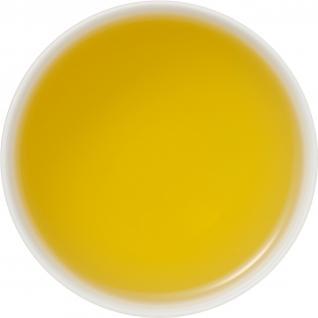 Grüner Pfirsich 250g - Vorschau 2